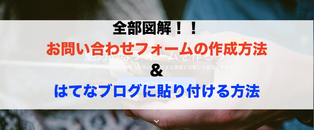 f:id:uxirisu:20170809000858p:plain