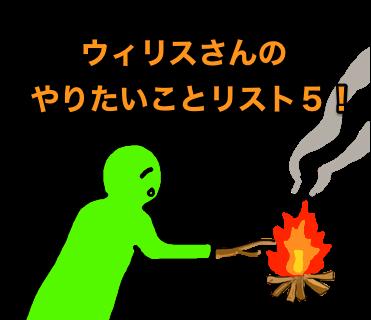 f:id:uxirisu:20170929043636p:plain