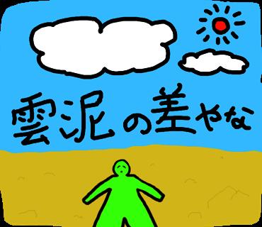 f:id:uxirisu:20180109130055p:plain
