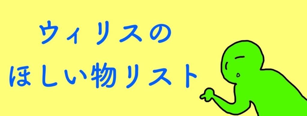 f:id:uxirisu:20180304223307j:plain