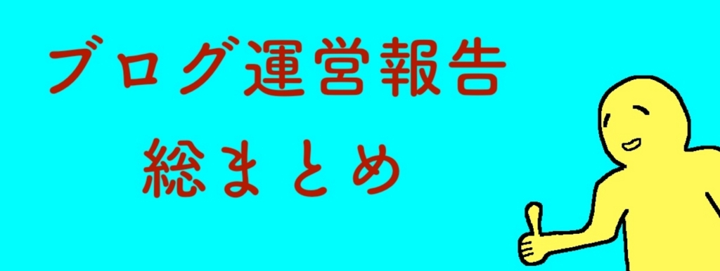 f:id:uxirisu:20180304223456j:plain