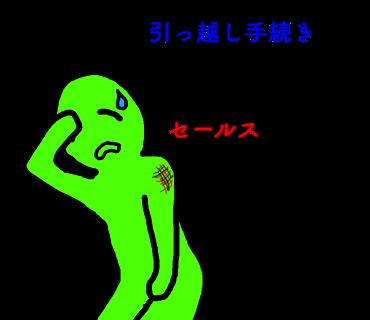 f:id:uxirisu:20180403232447p:plain
