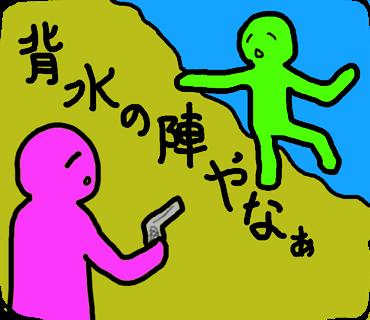 f:id:uxirisu:20180411052155p:plain