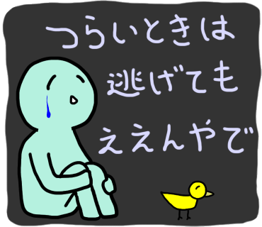 f:id:uxirisu:20180422122808p:plain