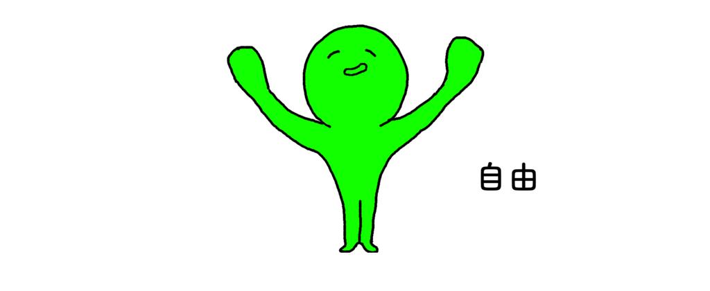 f:id:uxirisu:20180422191814p:plain