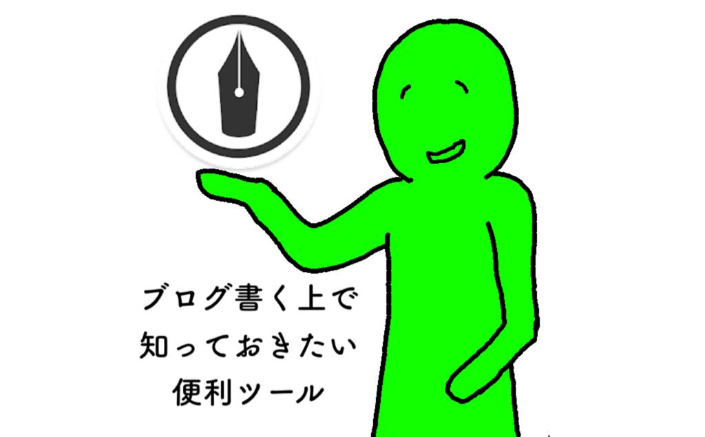 f:id:uxirisu:20180428142605p:plain
