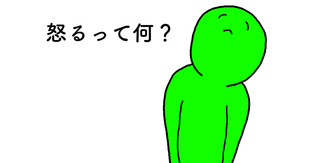 f:id:uxirisu:20180428231418p:plain