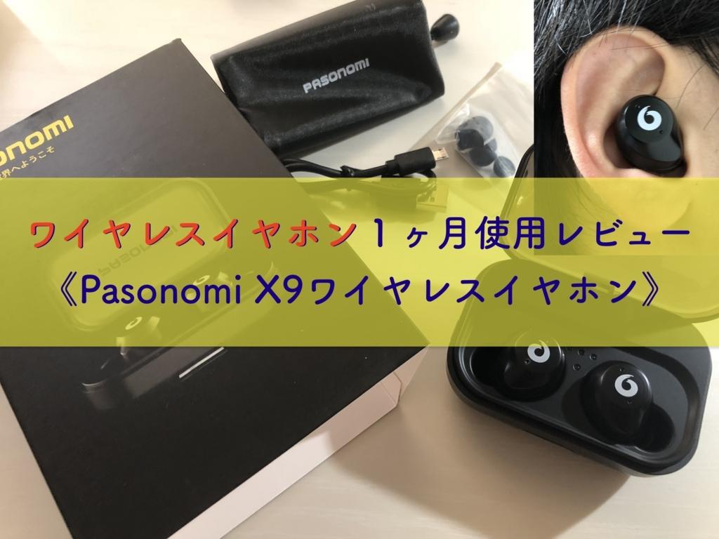 f:id:uxirisu:20180627010953j:plain