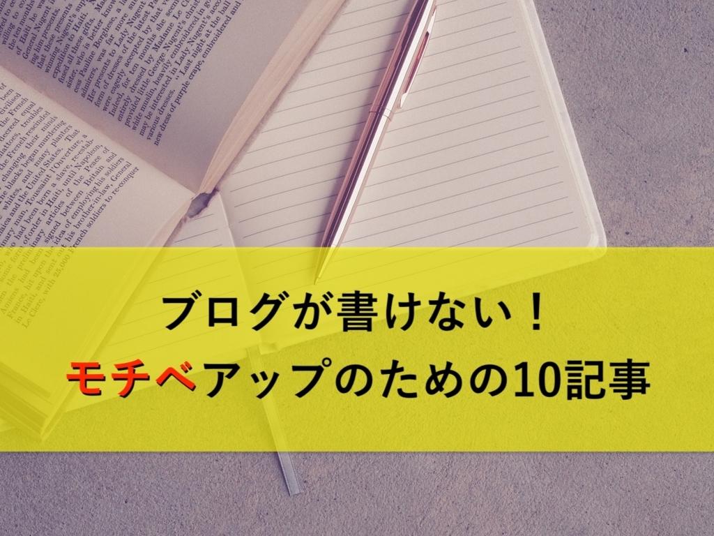 f:id:uxirisu:20180702212854j:plain