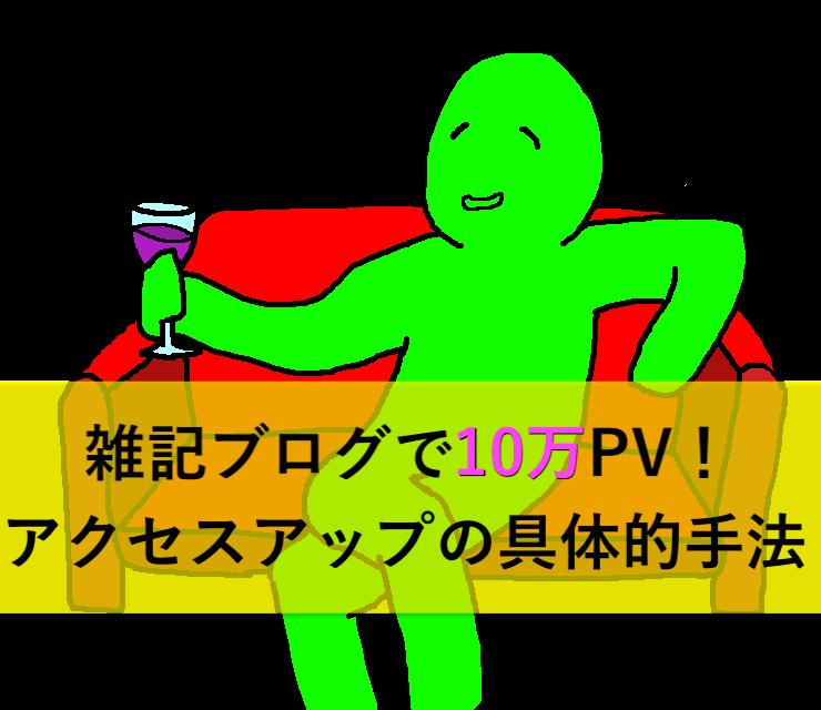 f:id:uxirisu:20180702222434p:plain