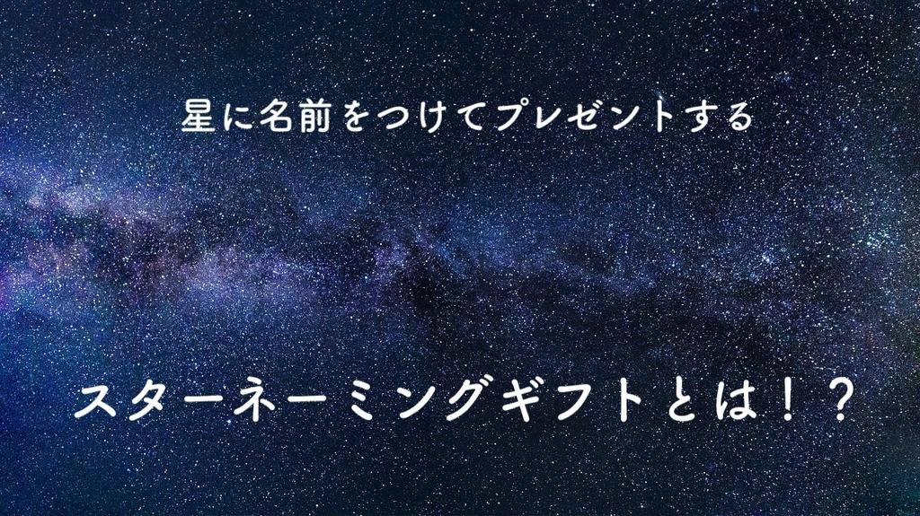 f:id:uxirisu:20180902044548j:plain