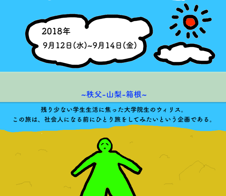 f:id:uxirisu:20180922234701p:plain