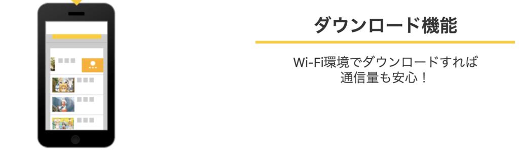 f:id:uxirisu:20181205021234p:plain
