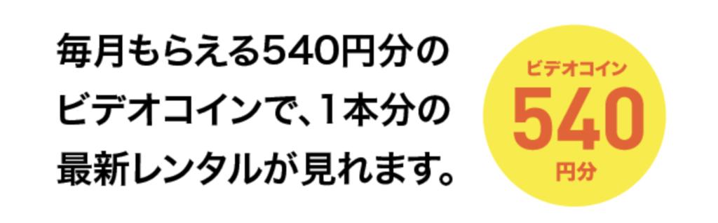 f:id:uxirisu:20181206173359p:plain