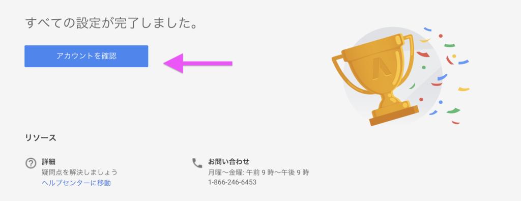 f:id:uxirisu:20190104170902p:plain