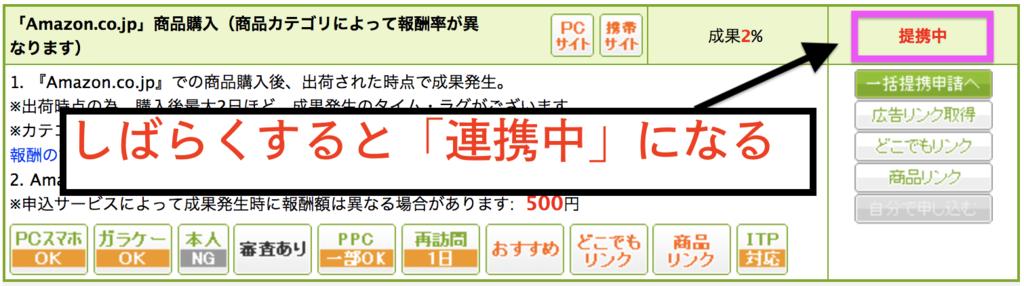f:id:uxirisu:20190121214535p:plain