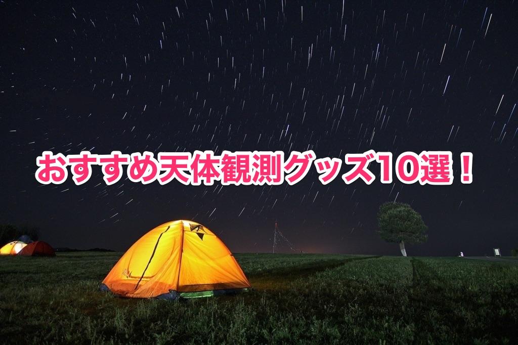 f:id:uxirisu:20190127211146j:plain