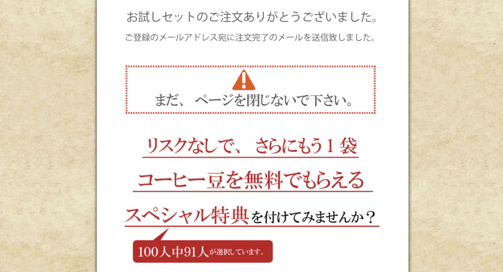 f:id:uxirisu:20190224103736p:plain