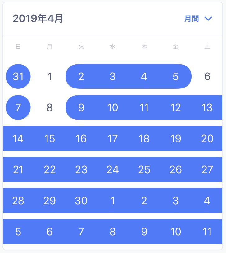 f:id:uxirisu:20190511142306p:plain