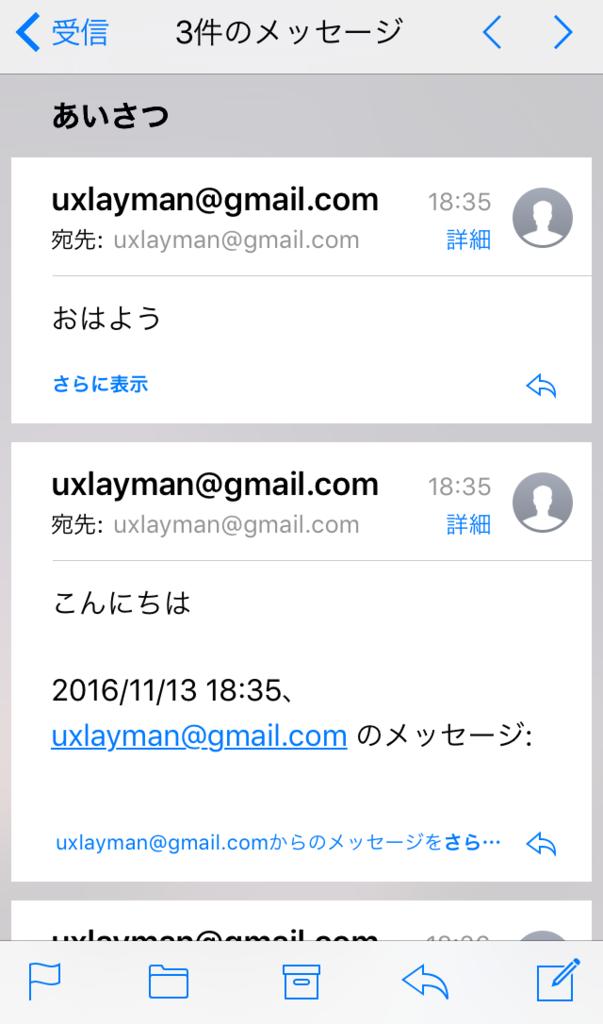 f:id:uxlayman:20161113190537p:plain