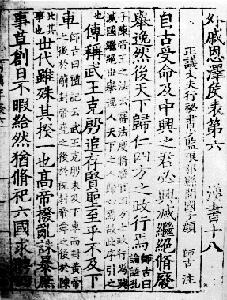 f:id:uyamatakuei:20170505205627j:plain