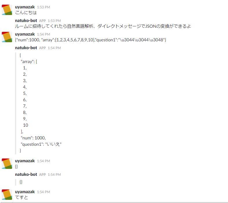 f:id:uyamazak:20170912135633p:plain