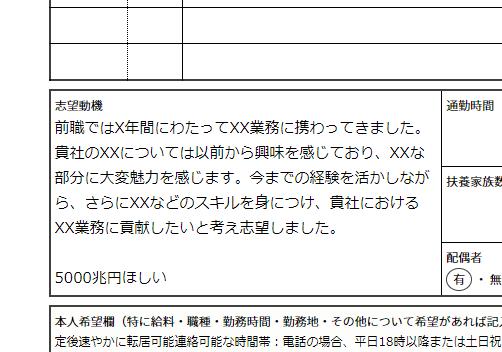 f:id:uyamazak:20180618160130p:plain