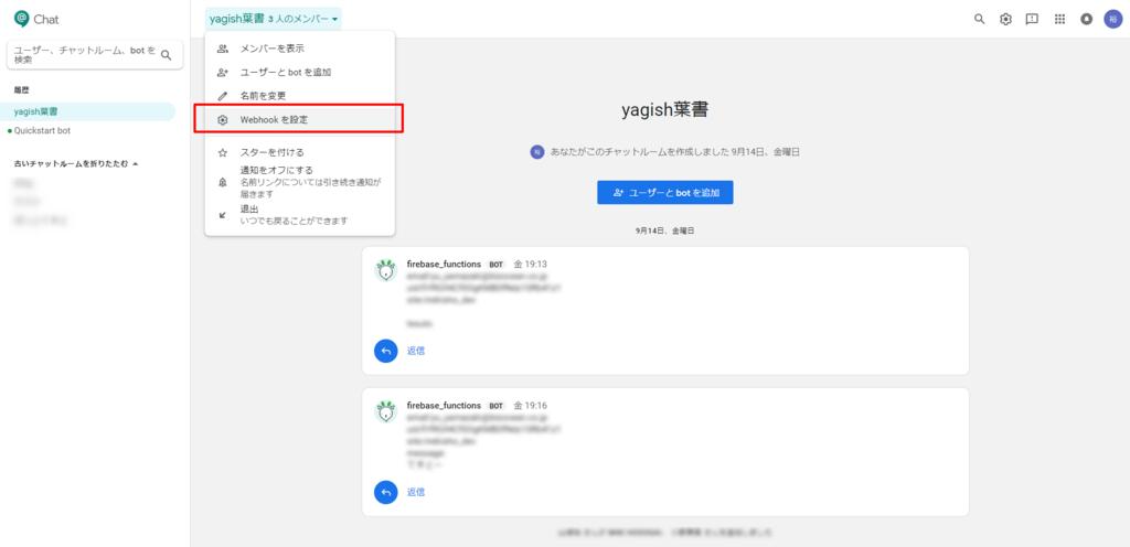 f:id:uyamazak:20180918143237p:plain
