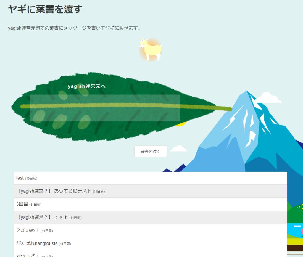 f:id:uyamazak:20181001115202p:plain