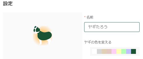 f:id:uyamazak:20181026144715p:plain