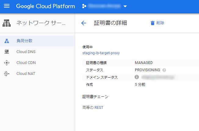 f:id:uyamazak:20181112120530p:plain