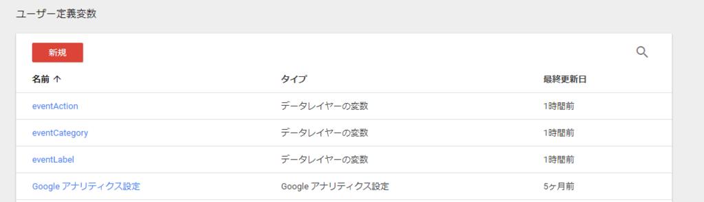 f:id:uyamazak:20181114174848p:plain