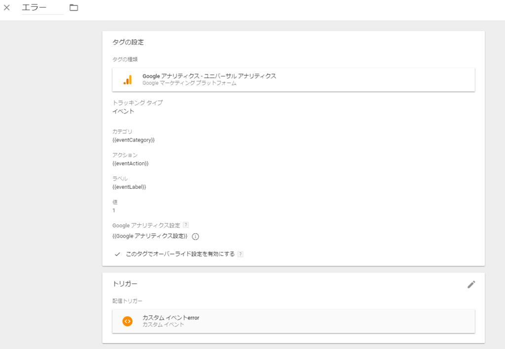 f:id:uyamazak:20181114175206p:plain