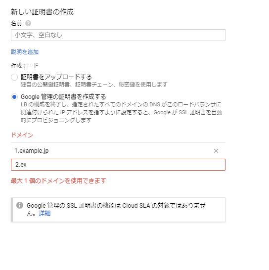 f:id:uyamazak:20181115102408p:plain
