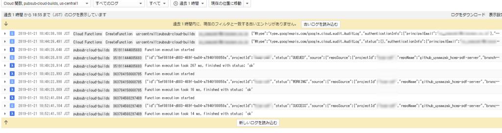 f:id:uyamazak:20190121185810p:plain