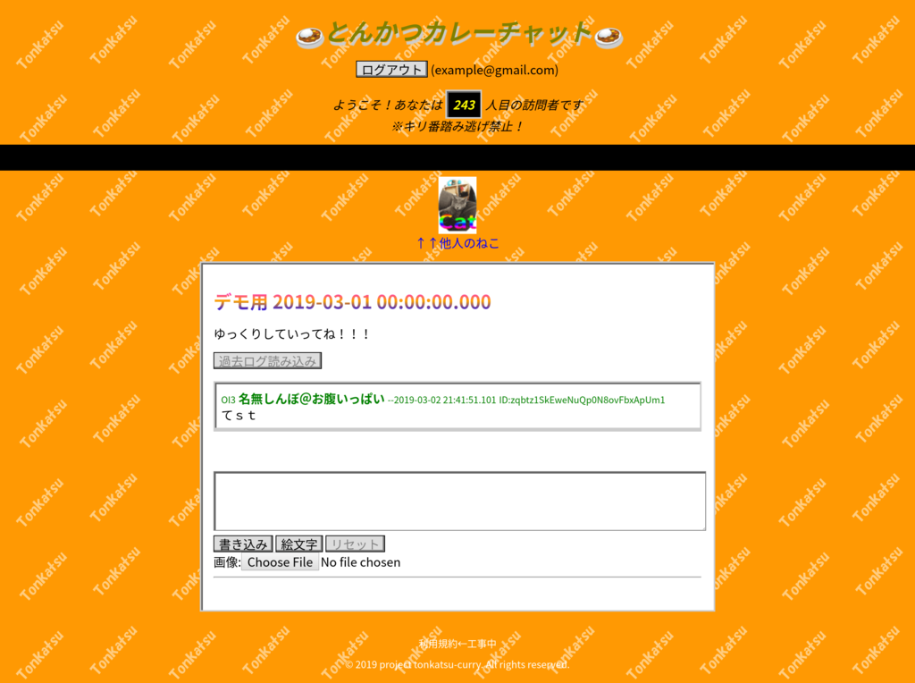 f:id:uyamazak:20190302222419p:plain