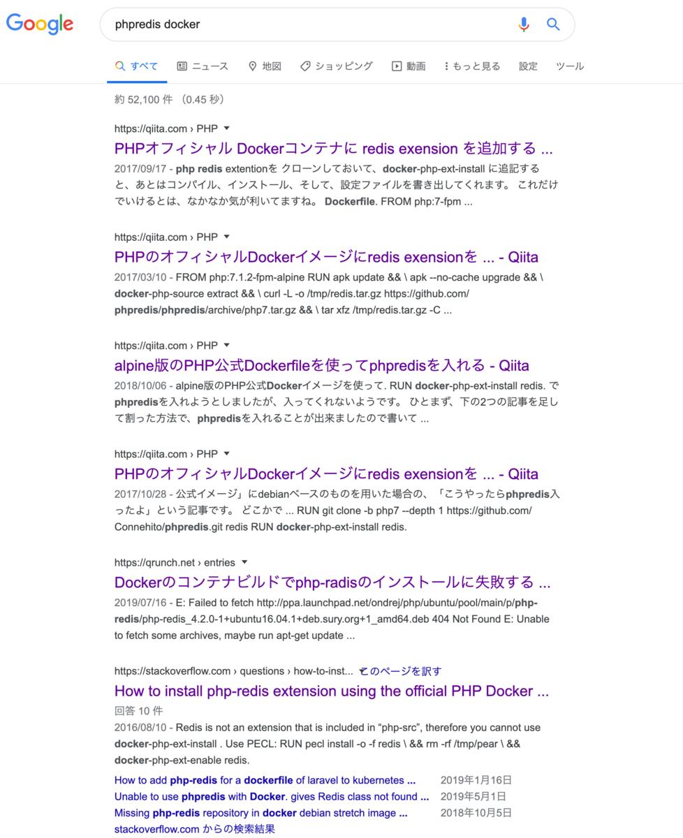 f:id:uyamazak:20200312192055p:plain