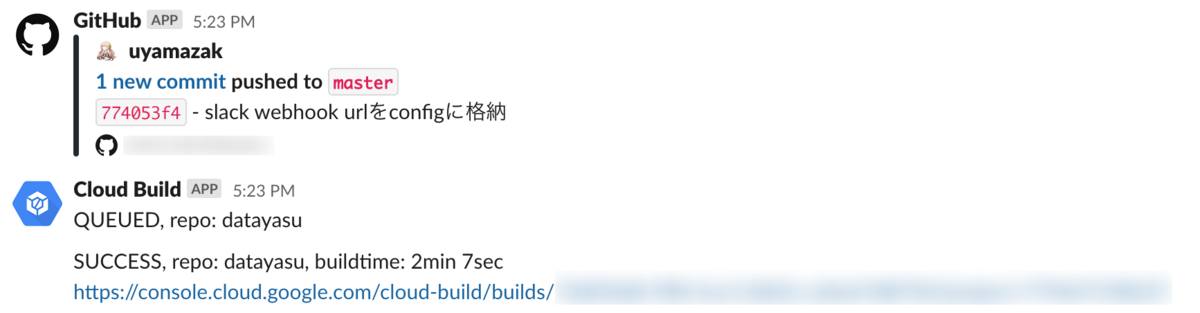f:id:uyamazak:20200513181023p:plain