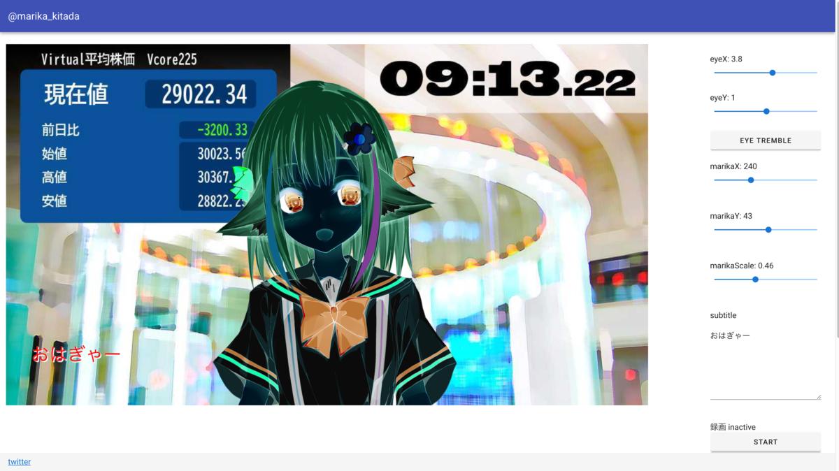 f:id:uyamazak:20200928181217p:plain
