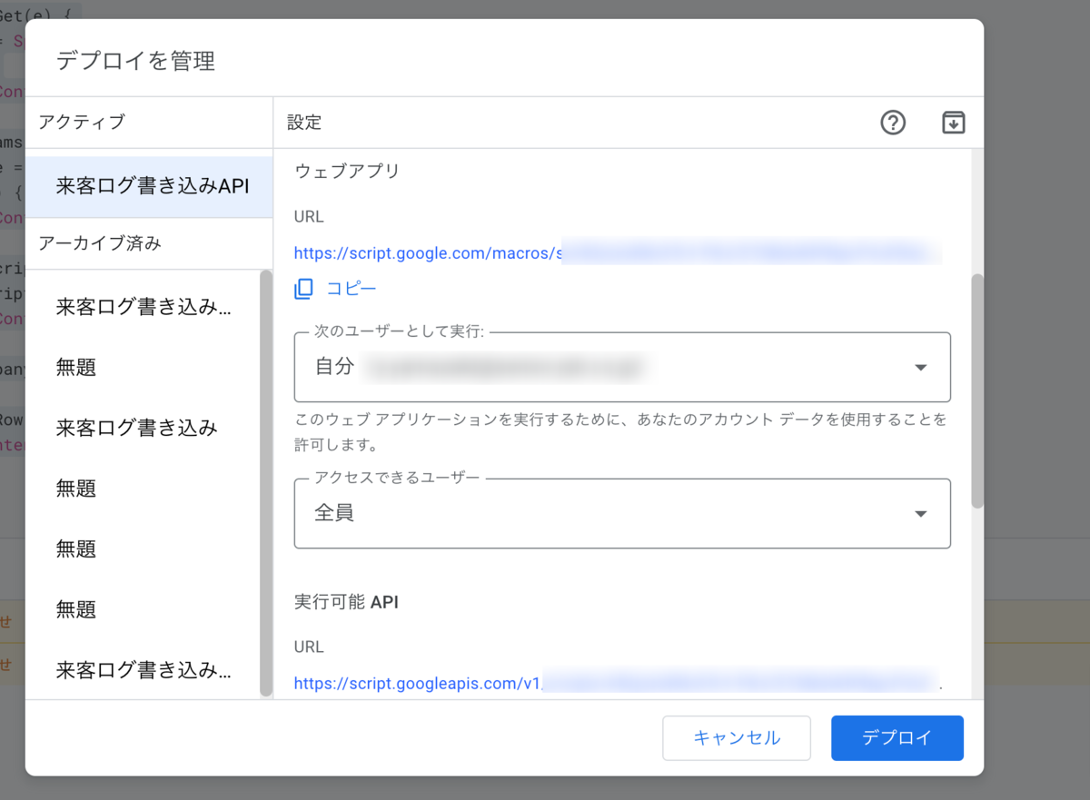 f:id:uyamazak:20210218133543p:plain