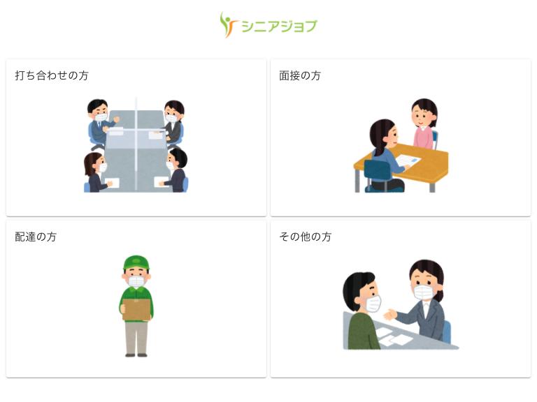 f:id:uyamazak:20210218134626p:plain