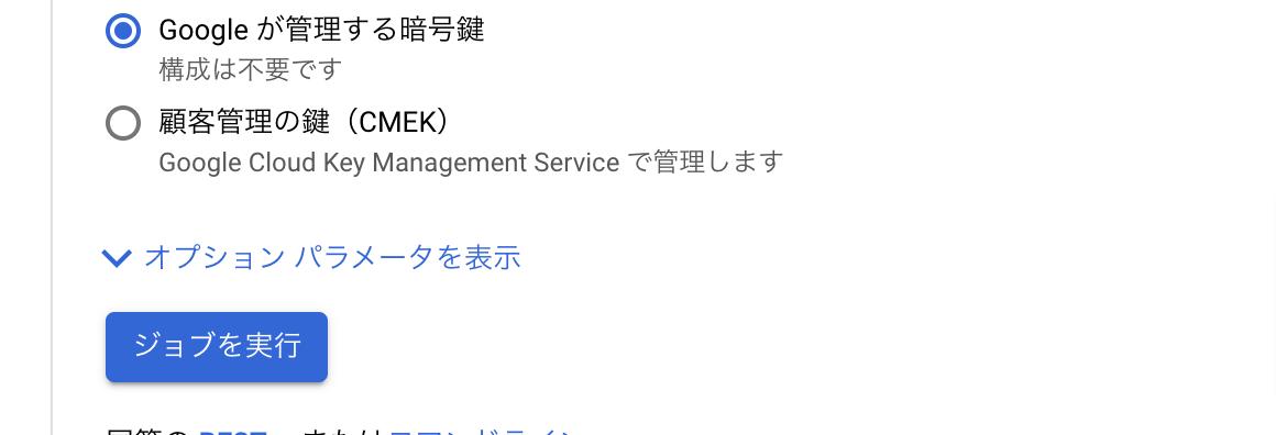 f:id:uyamazak:20210304113625p:plain