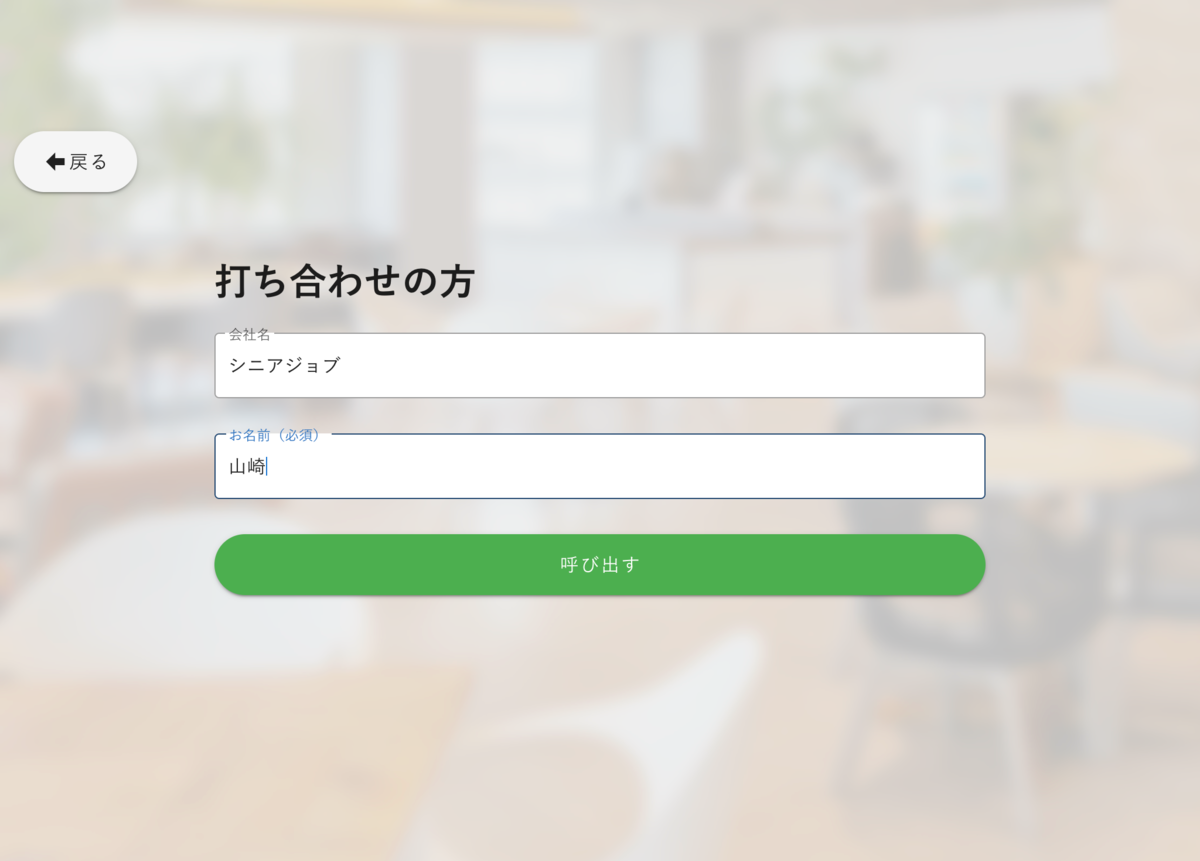 f:id:uyamazak:20210309171503p:plain