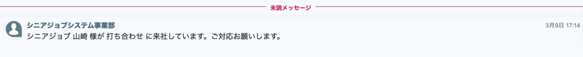 f:id:uyamazak:20210309171633p:plain