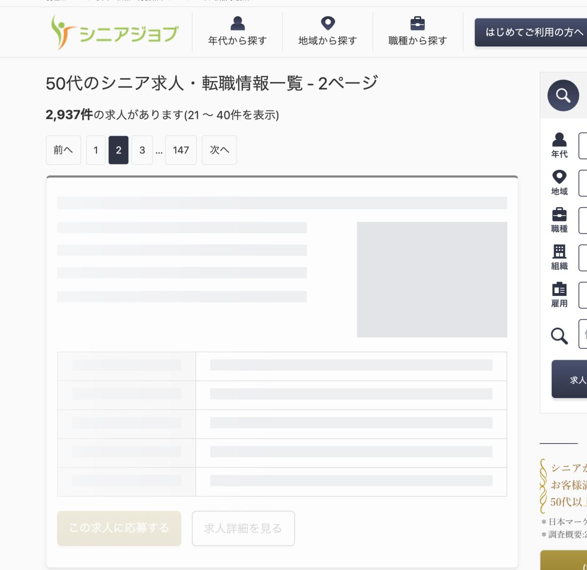 f:id:uyamazak:20210730174739p:plain