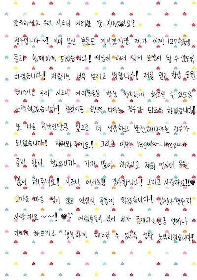 nct127 ジョンウの手紙