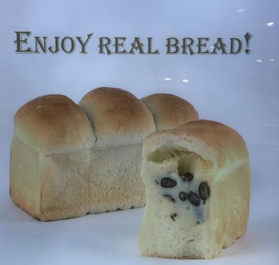 nctのハマってるパン