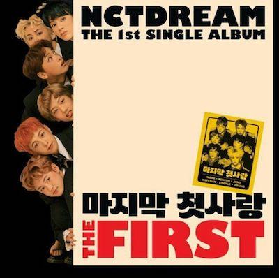 nctdream アルバムの写真