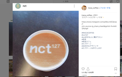 nct127 ロゴ