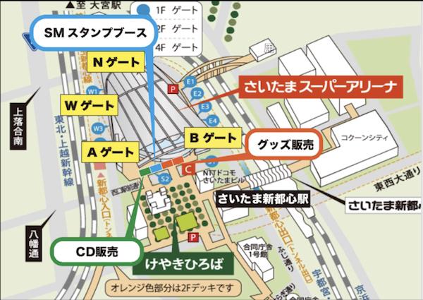 nct127 会場マップ 埼玉スーパーアリーナ